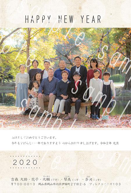家族写真で写真ポストカード年賀状