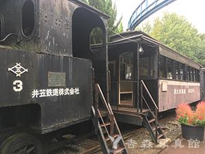 池田動物園の井笠鉄道の車両