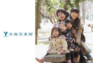 家族写真20_001サムネイル