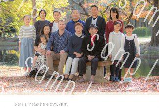 家族写真で写真ポストカード01